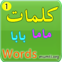 Mumti Words 01