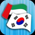Koreanisch Arabisch Übersetzer