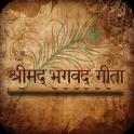 Bhagavad Gita Audio & Text