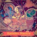 Kamdev Mantra