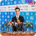 Press Conference and Media Photo Editor 2019