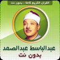 Abdul Basit Offline Full Quran