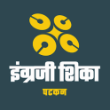 Dtech: Learn English Speaking in Marathi