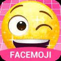 Glitter Emoji Sticker for Messenger