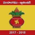 Telugu Calendar 2019