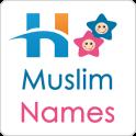 Muslim Baby Names & Meanings Islamic Boys & Girls