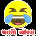 Marathi Jokes - Hasvanuk