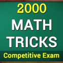 2000 Maths Tricks | All Competitive Exams