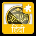 Hindi kanzul iman plugin