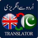 Urdu to English & English to Urdu Translator