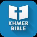 Khmer Bible