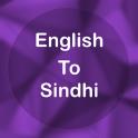 English To Sindhi Translator Offline and Online