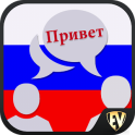 Aprenda Russo