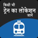 Live Train Status And Train Enquiry
