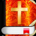New King James Bible free