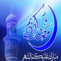 Ramadan Greeting Cards HD