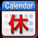 My Holiday (Calendar)