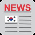 한국 신문