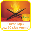 Quran Mp3 Urdu Translation