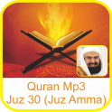 Quran Mp3 by Sheikh Sudais