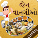 Jain Recipes in Gujarati