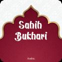 Sahih Bukhari Arabic