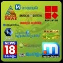 Malayalam News-News Paper, TV News and Radio News