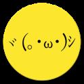 Kikko - Japanese Emoticons Kaomoji