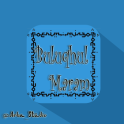 Bulughul Maram is the latest and most complete
