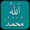 99 Allah & Nabi Names Wazaif