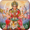 Ambe Aarti