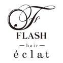 FLASH・eclat(フラッシュ・エクラ)公式アプリ 大分