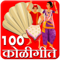 Marathi Koligeete
