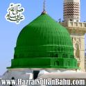 Naat Sharif Video Audio mp3