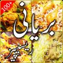 Biryani Recipes in Urdu