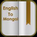English To Mongol Dictionary