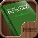 English To Slovene Dictionary