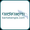 Bangla Newspaper : BartaBangla