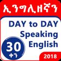 Ethiopian -Speak English within 30 days Amharic