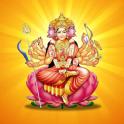 Gayatri Mantra Naam Ghosh