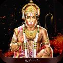 Hanuman Ashtak
