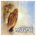 Ardaas With Audio (Offline)