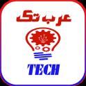 أخبار التقنية | عرب تك