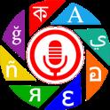 Voice Translator