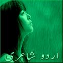 Romantic Urdu Poetry - Sad Poetry - Love Poetry