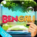 Learn Bengali Bubble Bath