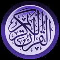 Listen to MP3 Quran offline
