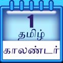 Maha Tamil Daily Calendar