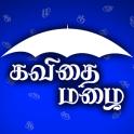 Kavithai Mazhai-Tamil