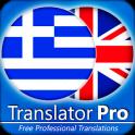 Greek - English Translator ( Text to Speech )